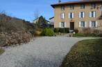 Vente Maison 7 pièces 200m² Saint-Jean-de-Bournay (38440) - Photo 17