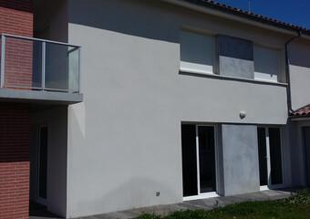 Location Maison 5 pièces 98m² Pibrac (31820) - photo
