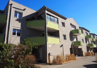 Vente Appartement 3 pièces 62m² Saint-Martin-le-Vinoux (38950) - Photo 1