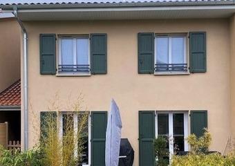 Vente Maison 5 pièces 91m² Marcy (69480) - Photo 1