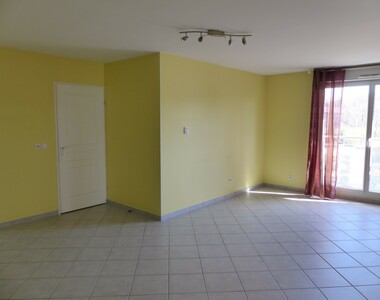 Vente Appartement 4 pièces 86m² Bourgoin-Jallieu (38300) - photo