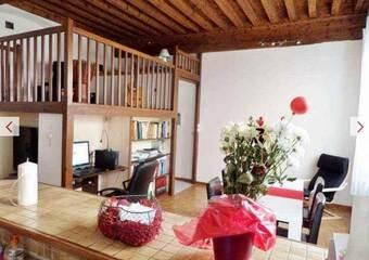 Vente Appartement 3 pièces 77m² Vienne (38200) - photo