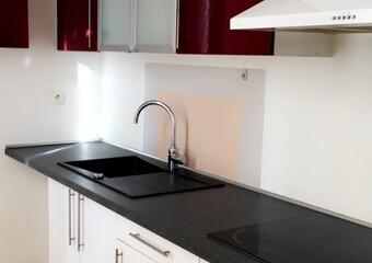 Renting Apartment 3 rooms 55m² Pau (64000) - Photo 1