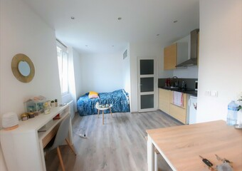 Vente Appartement 1 pièce 21m² Nantes (44000) - Photo 1