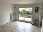 Vente Maison 6 pièces 136m² Bellerive-sur-Allier (03700) - Photo 4