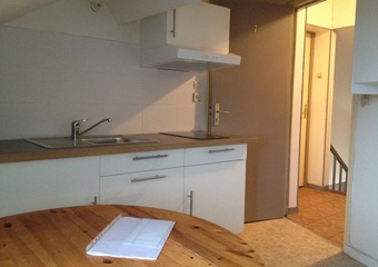 Location Appartement 18m² Tergnier (02700) - Photo 1