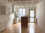 Location Appartement 2 pièces 36m² Brive-la-Gaillarde (19100) - Photo 8
