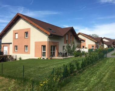 Location Appartement 4 pièces 86m² Saint-Pierre-en-Faucigny (74800) - photo