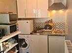 Location Appartement 1 pièce 32m² Palaiseau (91120) - Photo 2