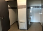 Renting Office 191m² Agen (47000) - Photo 8
