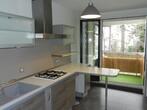 Vente Appartement 3 pièces 65m² Seyssinet-Pariset (38170) - Photo 1