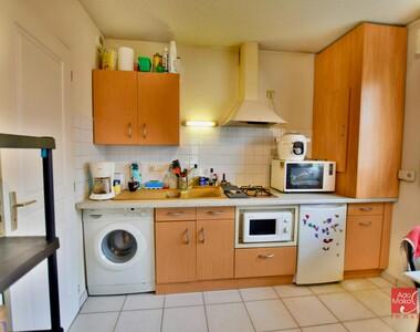 Vente Appartement 1 pièce 26m² Saint-Pierre-en-Faucigny (74800) - photo
