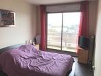 Vente Appartement 4 pièces 85m² Bellerive-sur-Allier (03700) - Photo 7