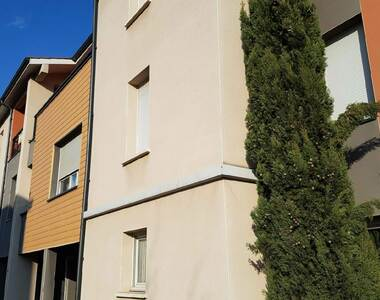 Location Appartement 2 pièces 47m² Saint-Priest (69800) - photo