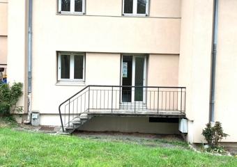 Vente Maison 5 pièces 76m² Saint-Marcellin-en-Forez (42680) - Photo 1