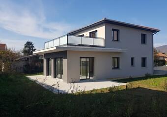 Vente Maison 5 pièces 116m² Voiron (38500) - Photo 1