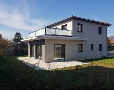Vente Maison 5 pièces 116m² Voiron (38500) - photo