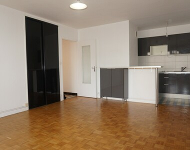 Location Appartement 1 pièce 33m² Grenoble (38100) - photo