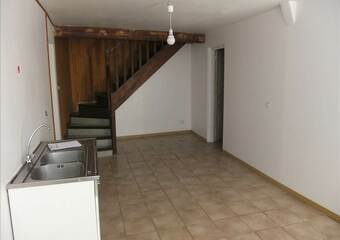 Vente Maison 3 pièces 84m² Saint-Agnan-en-Vercors (26420) - photo
