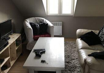 Vente Appartement 1 pièce 35m² Le Havre (76600) - Photo 1