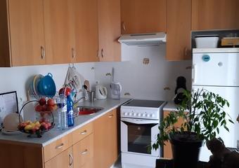 Location Appartement 2 pièces 46m² Rambouillet (78120) - Photo 1
