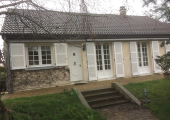 Vente Maison 5 pièces 120m² Bellerive-sur-Allier (03700) - photo