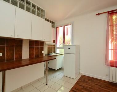 Location Appartement 1 pièce 23m² Asnières-sur-Seine (92600) - photo