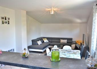 Vente Appartement 3 pièces 76m² Bons-en-Chablais (74890)