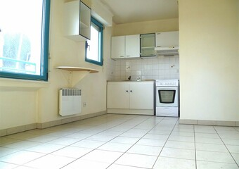Vente Appartement 2 pièces 30m² Arras (62000) - photo