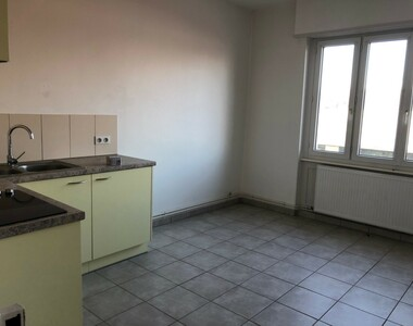 Location Appartement 3 pièces 56m² Brunstatt (68350) - photo