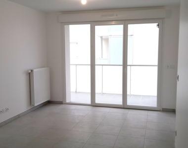 Location Appartement 2 pièces 37m² Saint-Égrève (38120) - photo