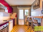 Vente Appartement 3 pièces 70m² Mulhouse (68200) - Photo 8