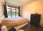 Vente Appartement 2 pièces 44m² Eybens (38320) - Photo 6