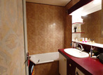 Vente Appartement 2 pièces 62m² Vaulx en Velin 69120 - Photo 6