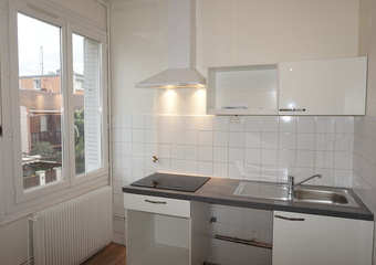 Location Appartement 3 pièces 55m² Saint-Martin-d'Hères (38400) - photo