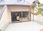 Vente Maison 3 pièces 37m² Cucq (62780) - Photo 1