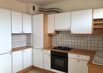 Location Appartement 3 pièces 72m² Gaillard (74240) - Photo 1
