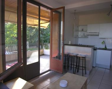 Location Appartement 2 pièces 37m² Écully (69130) - photo