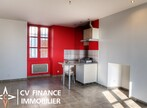 Vente Appartement 1 pièce 26m² Tullins (38210) - Photo 1