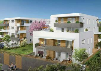 Vente Appartement 3 pièces 59m² Saint-Martin-d'Hères (38400) - photo