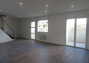 Location Appartement 4 pièces 150m² Veauche (42340) - Photo 1