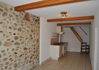 Vente Maison 2 pièces 40m² Bages (66670) - Photo 1