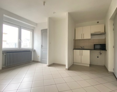 Location Appartement 1 pièce 18m² Hagondange (57300) - photo