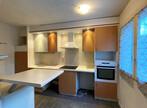 Vente Appartement 2 pièces 47m² Grenoble (38000) - Photo 3