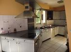 Vente Maison 6 pièces 164m² Claye-Souilly (77410) - Photo 3