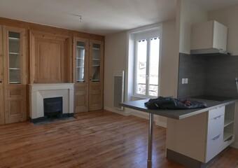 Location Appartement 3 pièces 41m² Tassin-la-Demi-Lune (69160) - photo