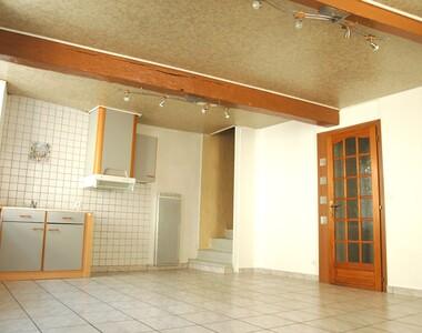 Location Maison 3 pièces 57m² Romans-sur-Isère (26100) - photo