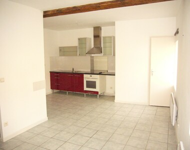Location Appartement 1 pièce 36m² Tassin-la-Demi-Lune (69160) - photo