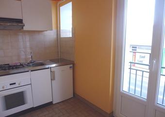 Location Appartement 2 pièces 37m² Bellerive-sur-Allier (03700) - photo