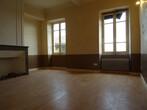 Vente Maison 7 pièces 300m² ROCHEMAURE - Photo 6